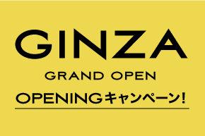 PLAYGROUND GINZAグランドオープン!