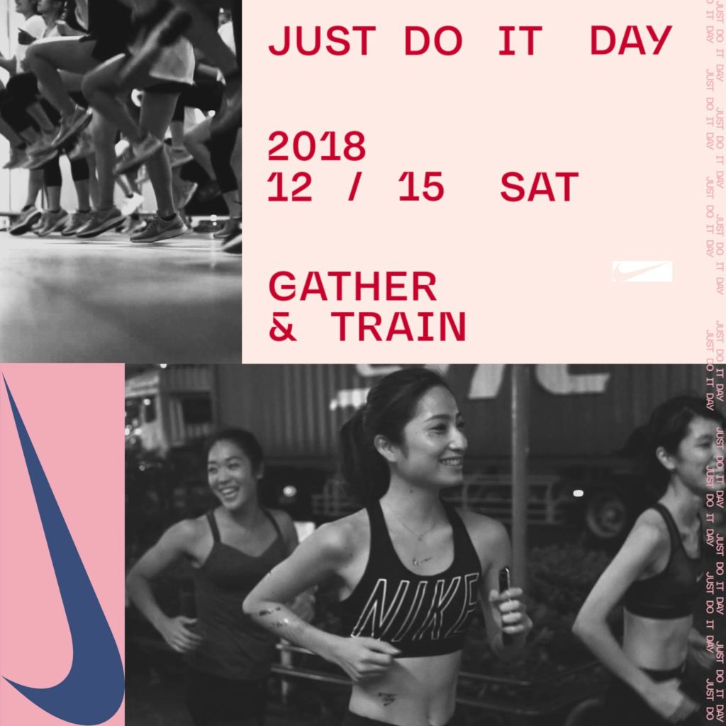 JUST DO IT DAY GATHER & TRAIN