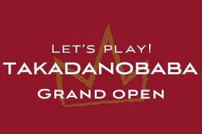 4th Studio TAKADANOBABA OPEN