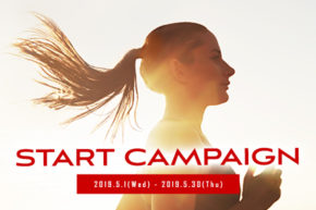 START CAMPAIGN