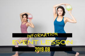 EVENT LESSON「COREYOGA」実施のお知らせ