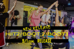 NEW PROGRAM「HIIT 2」「BOOT 2」「BOOT 3」リリース決定