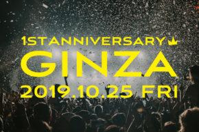 1st Anniversary Event