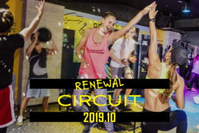 【CIRCUIT】RENEWAL のお知らせ