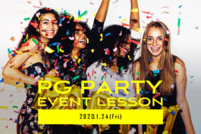 PLAYGROUND PARTY開催のお知らせ
