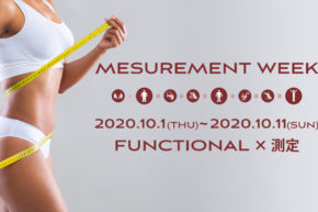 MESUREMENT WEEK開催