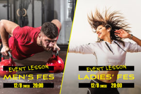 MEN'S FESTIVAL / LADIES' FESTIVAL