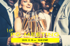 (11/26更新)PLAYGROUND LOVER'S MEETING 1st